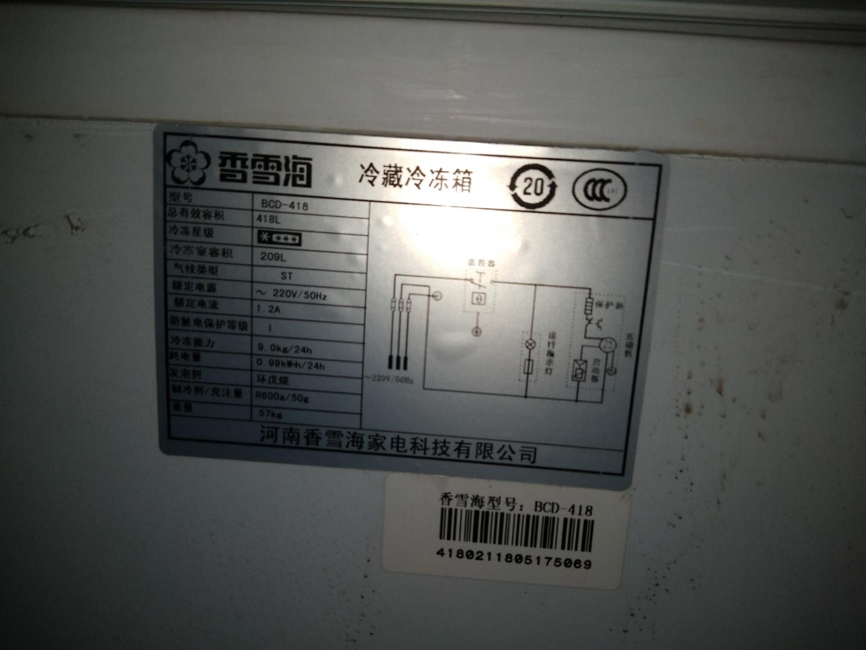 3千瓦发电机煮面桶和面机冰柜出售