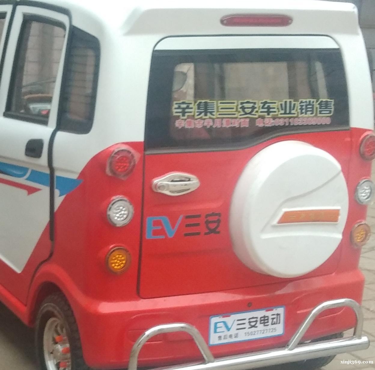 欲求购一辆带棚的三轮车,老人接送孩子用,最好成色好点,能跑4