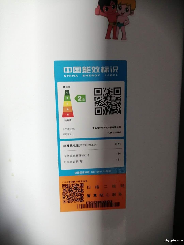 九成新未过保修期冰柜出售