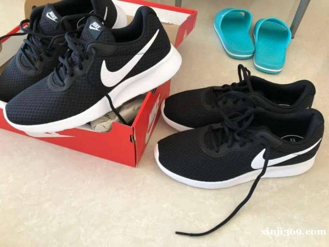 20双鞋子处理