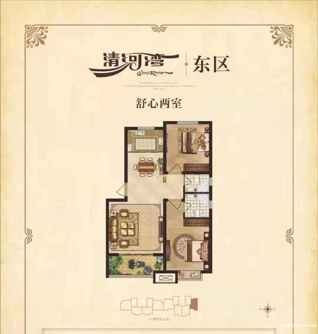 清河湾东区19楼95.14平绝版完美户型,通透简装两室两厅6